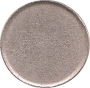 Blank Token (Copper-nickel; 19 mm) – obverse