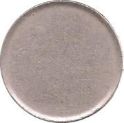 Blank Token (Copper-nickel; 19 mm) – reverse