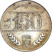 Token - Editora Abril (150; Madame Min) – reverse