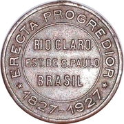 Medal - 1st Centenary of the Rio Claro Foundation – reverse
