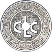 Elevator Token - CLC (Salvador) – obverse