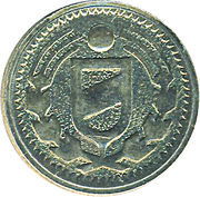 Shield and dot – obverse