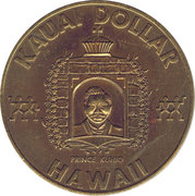 Kauai Dollar – reverse