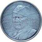 Token - Josip Broz Tito (20 mm; .900) – obverse
