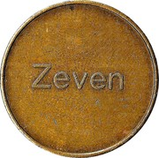 Car Wash Token - Kärcher Clean Park (Zeven) – obverse