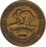 Token - Eskimo Olypics (Fairbanks Alaska) – reverse