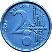 2 Euro – Play Money – reverse