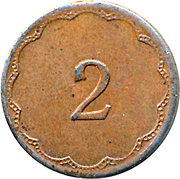 Token - 2 – reverse