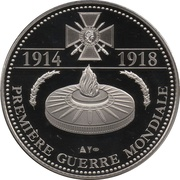 Token - The Great War 1914-1918 (Centenaire de Verdun) – reverse
