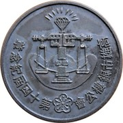 Token - The 14th Kaohsiung Goldsmith & Jewelers' Association – obverse