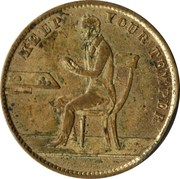 Gambling Token - Victoria (Keep your temper) – reverse