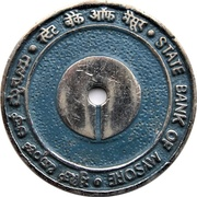 Token - State Bank of Mysore – obverse