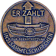 Token - DGzRS Seenotrettung (with full name) – reverse