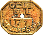 Token - CCUB Bank – obverse
