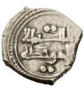 Fractional Dinar - Yahya al-Mamun – obverse