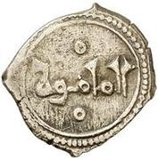Fractional Dinar - Yahya al-Mamun – reverse
