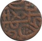 1 Jital - Madana Pala (Posthumous) – reverse