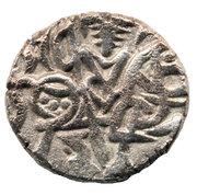 1 Jital - Anangapala II (1049-1079)  Tomara de Delhi – reverse
