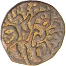 1 Jital - Sallakshana Pala Deva (Tomaras of Delhi) – reverse