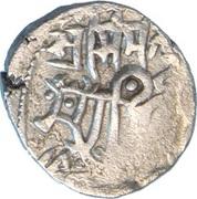 1 Jital - Bull & Horse - Anangapala - Tomaras in Delhi – obverse
