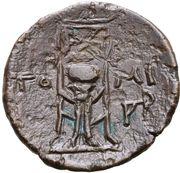 Bronze Æ24 – reverse