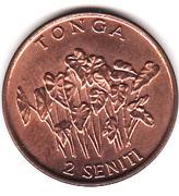 2 Seniti - Taufa'ahau Tupou IV (FAO) – reverse