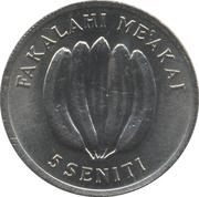 5 Seniti - Taufa'ahau Tupou IV (FAO) – reverse