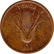 1 Seniti - Taufa'ahau Tupou IV (FAO; non-magnetic) – obverse