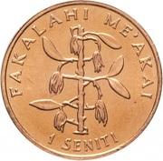 1 Seniti - Taufa'ahau Tupou IV (FAO; magnetic) – reverse