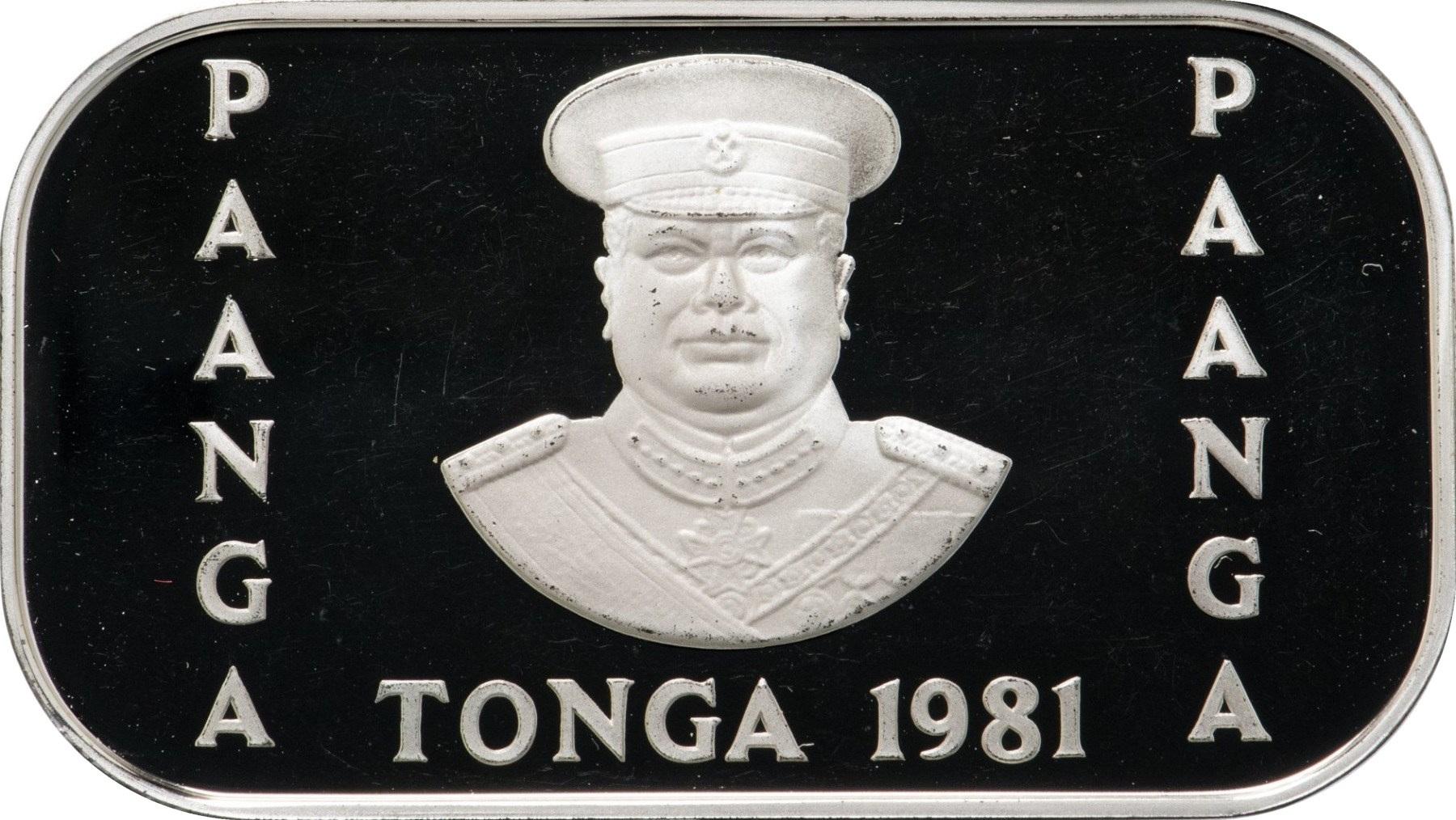 2 Pa/'anga 1 2 5 10 20 50 Seniti set UNC 3283043E4 Tonga 1981 World Food Day 1