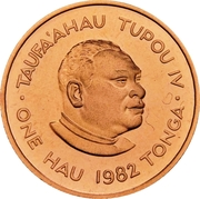 1 Hau (Commonwealth Games 1982) – obverse