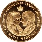 5 Hau (Royal Wedding) – reverse