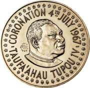 1 Hau (King's 50th Birthday) – obverse