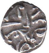 ⅛ Rupee - George V [Muhammad Sa'adat Ali Khan] – reverse