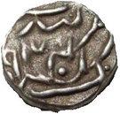 ⅛ Rupee - George V [Muhammad Ibrahim Ali Khan] – obverse