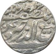 1 Rupee - Victoria [Muhammad Ibrahim Ali Khan] – obverse