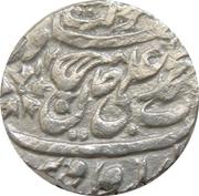 1 Rupee - Victoria [Muhammad Ibrahim Ali Khan] – reverse