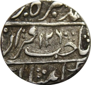 1 Rupee - Wazaif Muhammad Khan (Sironj mint) – obverse