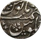 1 Rupee - Wazaif Muhammad Khan (Sironj mint) – reverse