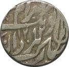 1 Rupee - Muhammad Ibrahim Ali Khan – reverse