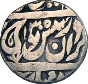 1 Rupee - Mohammad Ibrahim Ali Khan (Tonk) – obverse