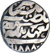 1 Rupee - Mohammad Ibrahim Ali Khan (Tonk) – reverse