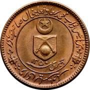 1 Pice - George V [Muhammad Sa'adat Ali Khan] – obverse