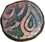 1 Paisa - Muhammad Ibrahim Ali Khan (Tonk mint) – obverse
