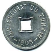 1/600 Piastre (Piedfort) – obverse