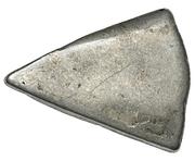 1 Shilling (Countermark type III) – reverse