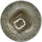 1½ Pence (Black Dog; H countermark on French Metropolitan 2 Sols) – obverse