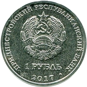 1 Ruble (XXIII Olympic Winter Games - Snowboarding) -  obverse