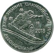1 Ruble (XXIII Olympic Winter Games - Snowboarding) -  reverse