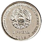 1 Ruble (Sagittarius) – obverse